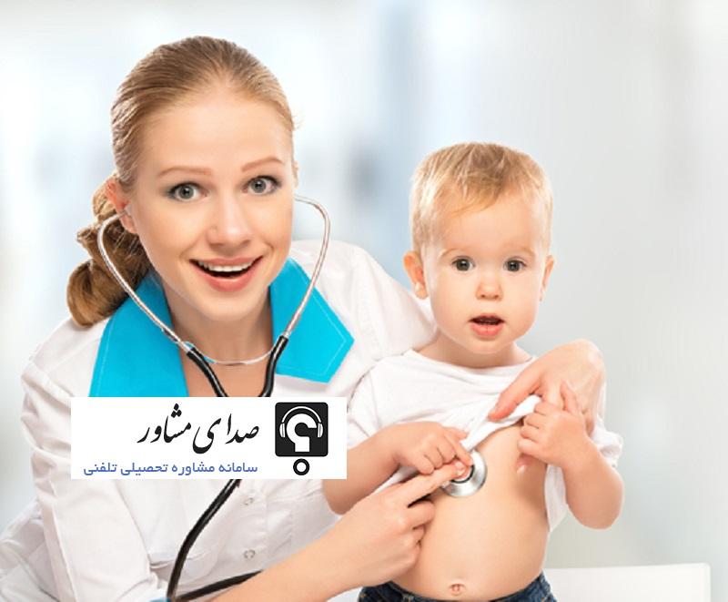آخرین رتبه لازم برای قبولی در کنکور رشته مامایی دانشگاه دولتی علوم پزشکی تهران 97