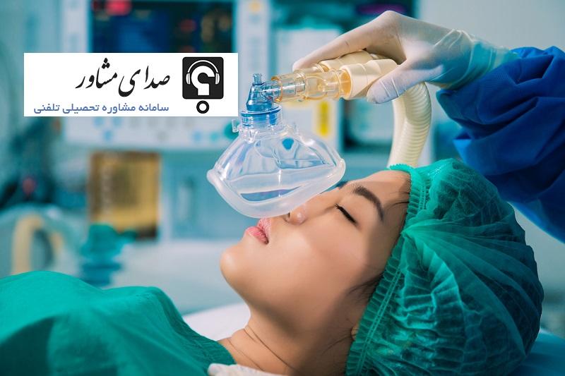 آخرین رتبه لازم برای قبولی در کنکور رشته هوشبری دانشگاه دولتی زنجان97