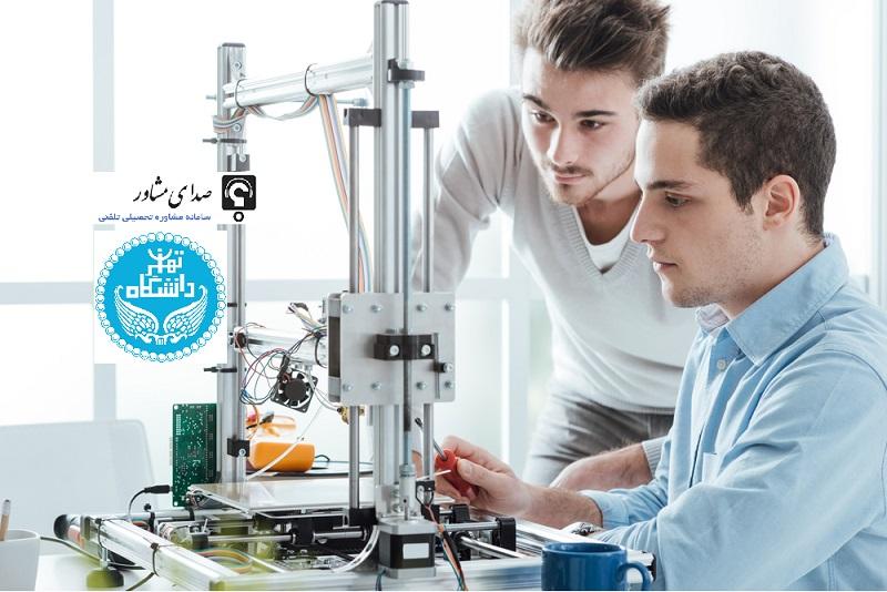 رتبه لازم برای قبولی در رشته مهندسی برق دانشگاه تهران97