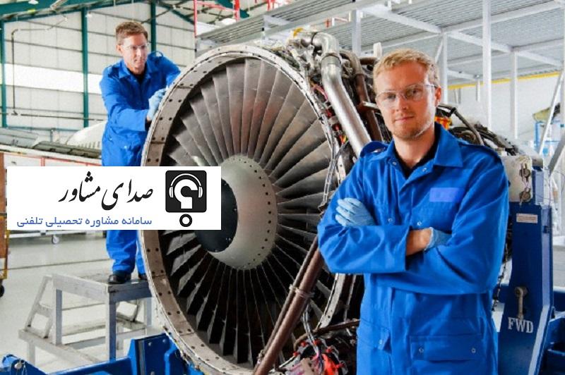 رتبه لازم برای قبولی در رشته مهندسی هوافضا خواجه نصیرالدین طوسی 97