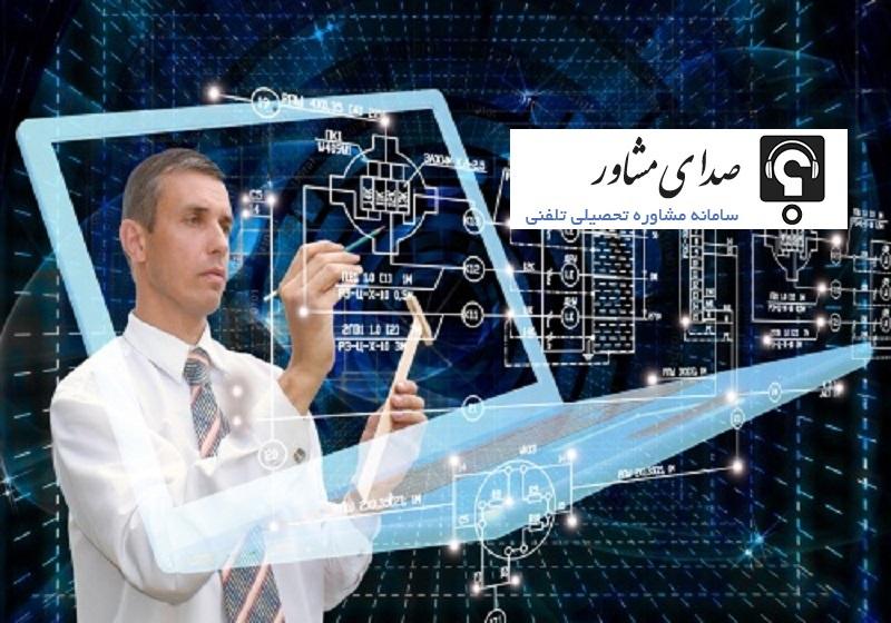 رتبه لازم برای قبولی در رشته مهندسی کامپیوتر خواجه نصیرالدین طوسی 97