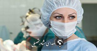 شرایط ادامه تحصیل از پرستاری به پزشکی
