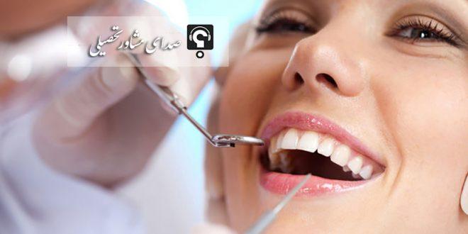 کارنامه آخرین رتبه و درصد لازم برای قبولی در کنکور رشته دندانپزشکی دانشگاه ایلام 97