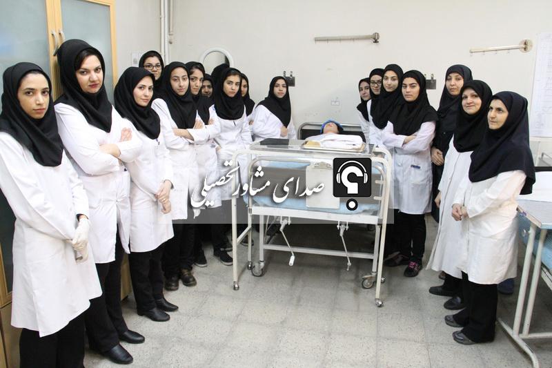آخرین رتبه قبولی پرستاری دانشگاه تهران