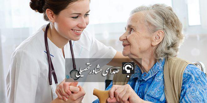 کارنامه آخرین رتبه و درصد لازم برای قبولی در کنکور رشته پرستاری دانشگاه بوشهر 96-97