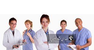 کارنامه آخرین رتبه و درصد لازم برای قبولی در کنکور رشته پرستاری دانشگاه زابل 96-97