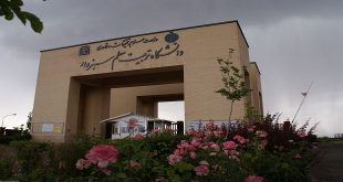 شرایط ثبت نام دانشگاه تربیت معلم 97