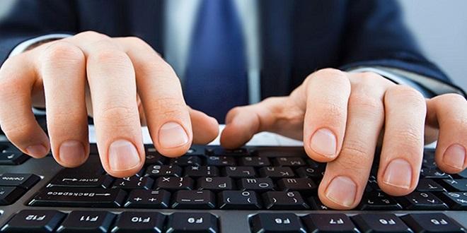 نحوه دریافت شماره پرونده داوطلبی کنکور کارشناسی ارشد / کارت ورود به جلسه- دریافت نتایج
