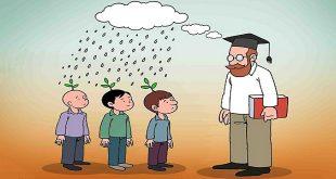 چگونه وارد دانشگاه تربیت معلم شویم