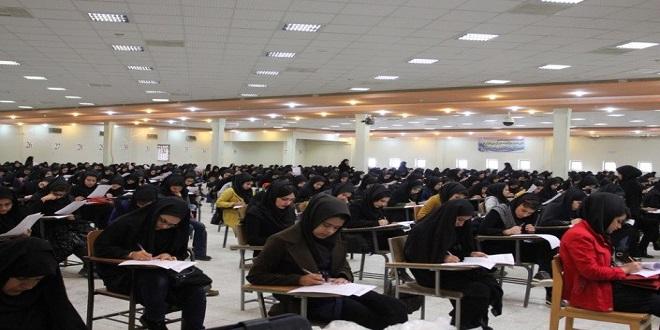 تغییر زمان برگزاری آزمون دکتری دانشگاه آزاد 97