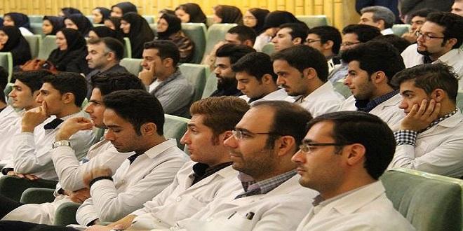 زمان برگزاری و انتشار کارت آزمون دستیار تخصصی پزشکی 97