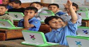 سنجش هوش معیار ثبت نام مدارس سمپاد