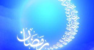 نحوه درس خواندن در ماه رمضان