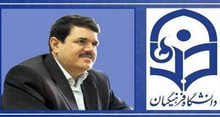 استخدام دانشجو معلم در دانشگاه فرهنگیان