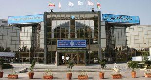 ثبت نام بدون کنکور دکتری پردیس کیش دانشگاه تهران 98