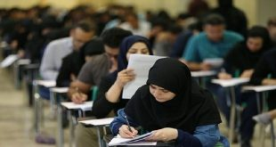 سهمیه ایثارگران برای کارشناسی ارشد