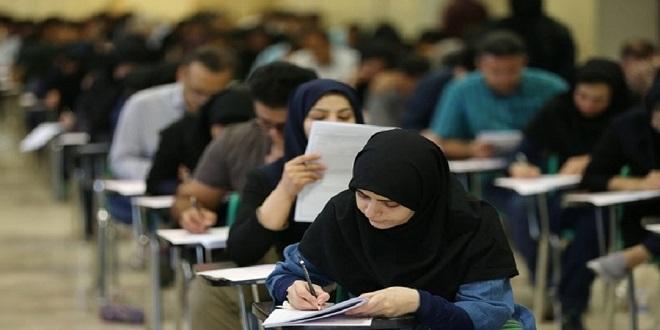 تاخیر برگزاری کنکور کارشناسی ارشد به دلیل سیل
