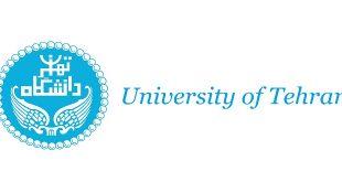 نحوه پذیرش دکتری تخصصی دانشگاه تهران