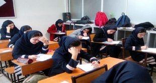 تاثیر 30 درصدی امتحانات نهایی در کنکور