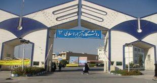 مهلت ثبت مهمان دانشگاه پیام نور 97