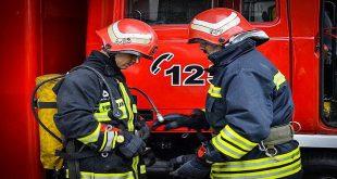 استخدام سازمان آتش نشانی