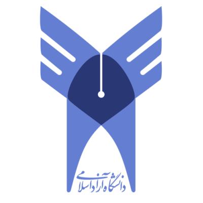 بخشنامه معافیت از شهریه دانشجویان دانشگاه آزاد