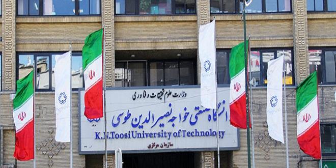رتبه و تراز لازم برای قبولی دانشگاه خواجه نصیر