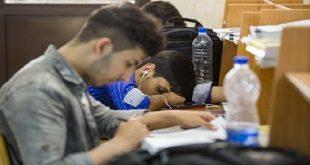 رفع خواب آلودگی و حداقل خواب برای کنکوری ها
