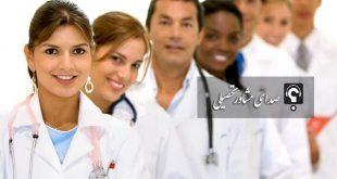شرایط پذیرش رشته پزشکی پردیس خودگردان 98
