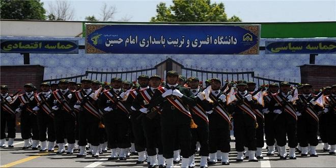 رشته های دانشگاه افسری و تربیت پاسداری امام حسین