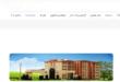 ثبت نام بدون کنکور دانشگاه آزاد پردیس