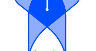 ثبت نام بدون کنکور دانشگاه آزاد واحد یادگار امام