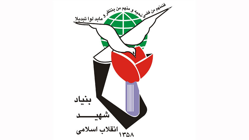 سهمیه رزمندگان، ایثارگران و خانواده شهدا در پذیرش بدون کنکور آزاد 98 - 99