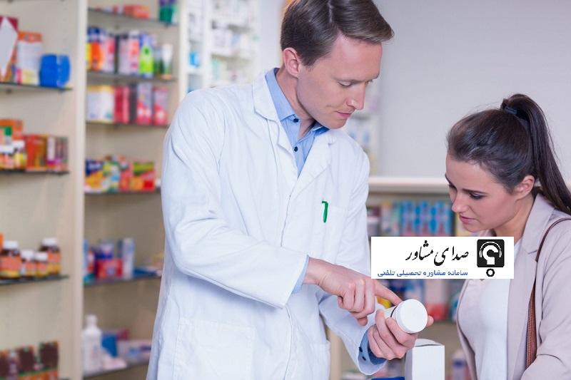 آخرین رتبه لازم برای قبولی در کنکور رشته داروسازی دانشگاه دولتی لرستان 97