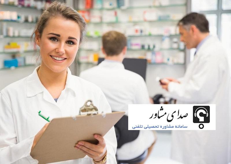 آخرین رتبه لازم برای قبولی در کنکور رشته داروسازی دانشگاه دولتی کرمان 97