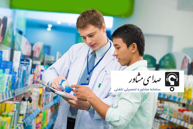 آخرین رتبه قبولی داروسازی دانشگاه تهران