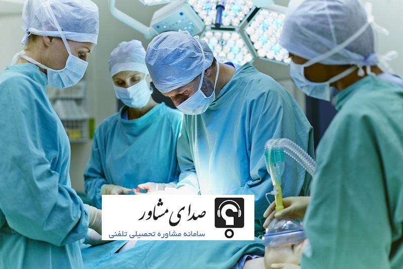 آخرین رتبه لازم برای قبولی در کنکور رشته هوشبری دانشگاه شیراز 97