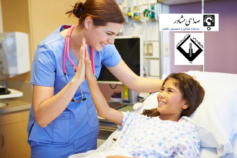آخرین رتبه لازم برای قبولی در کنکور رشته پرستاری دانشگاه دولتی اراک