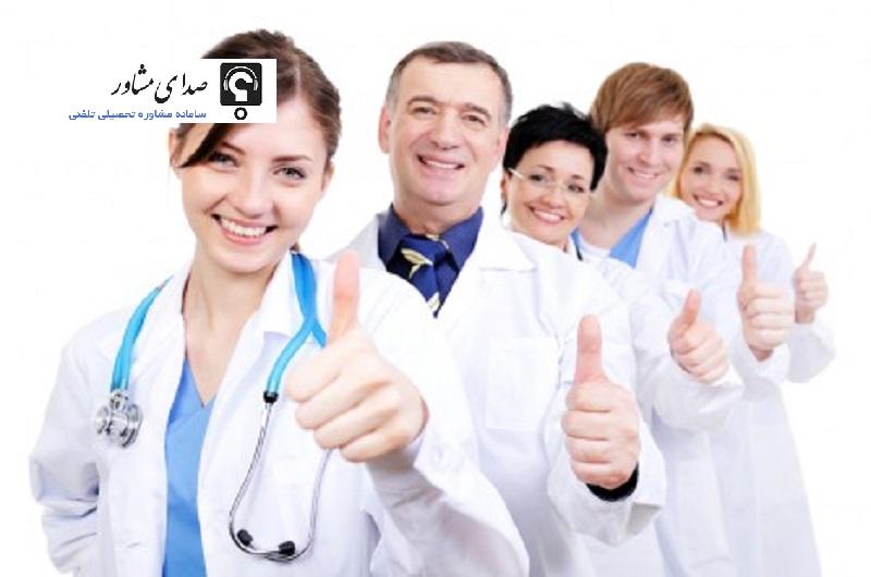 آخرین رتبه لازم برای قبولی در کنکور رشته پرستاری دانشگاه دولتی لرستان 97