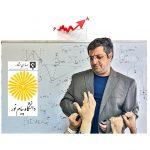 افزایش سقف نمره میان ترم از 6 به 8 نمره در دانشگاه پیام نور97