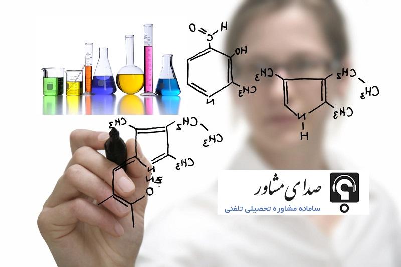 رتبه لازم برای قبولی در رشته مهندسی شیمی خواجه نصیرالدین طوسی 97