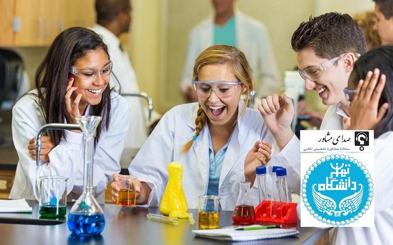 رتبه لازم برای قبولی در رشته مهندسی شیمی دانشگاه تهران 97