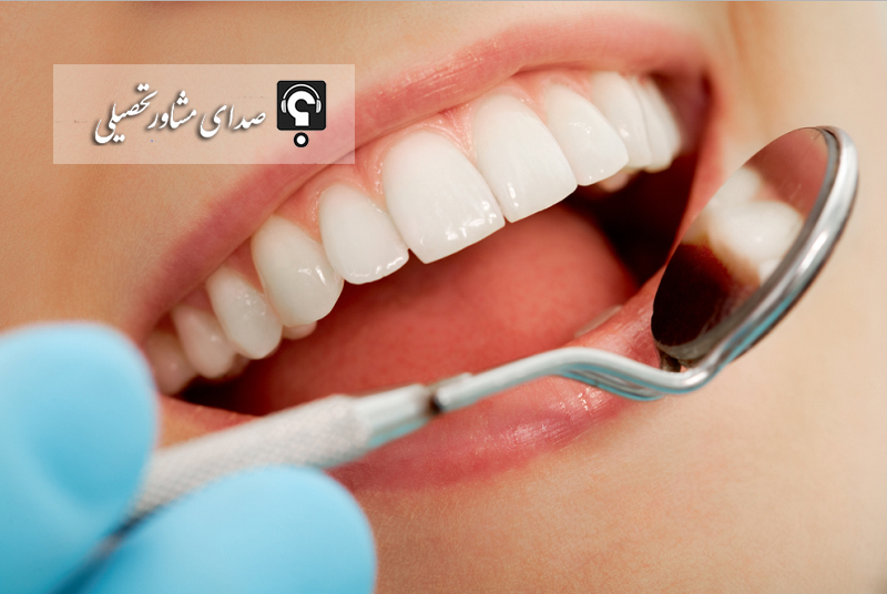 آخرین رتبه لازم برای قبولی در کنکور رشته دندانپزشکی دانشگاه دولتی یزد 97