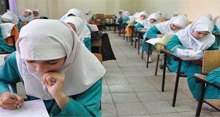 ظرفیت پذیرش آزمون مدارس تیزهوشان 97-98
