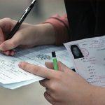کارت ورود به جلسه کنکور کارشناسی ارشد 97
