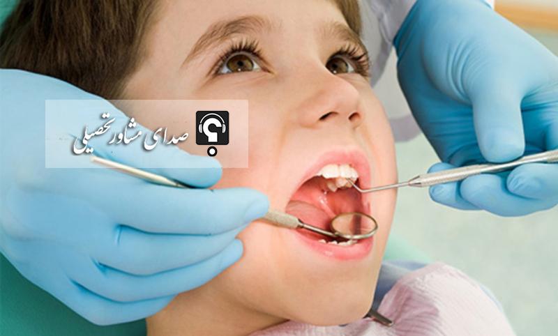 کارنامه آخرین رتبه و درصد لازم برای قبولی در کنکور رشته دندانپزشکی دانشگاه کاشان 96-97