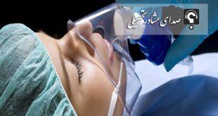 کارنامه آخرین رتبه و درصد لازم برای قبولی در کنکور رشته هوشبری دانشگاه بوشهر 96-97