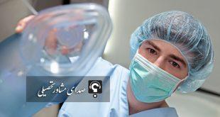 آخرین رتبه قبولی هوشبری دانشگاه تهران