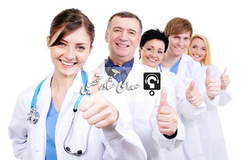 کارنامه آخرین رتبه و درصد لازم برای قبولی در کنکور رشته پرستاری دانشگاه بم 96-97