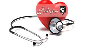 راههای قبول شدن در رشته پزشکی